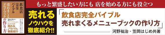 06_bnr_20150619_bible